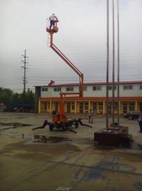 高空作业车   升降机   液压升降平台