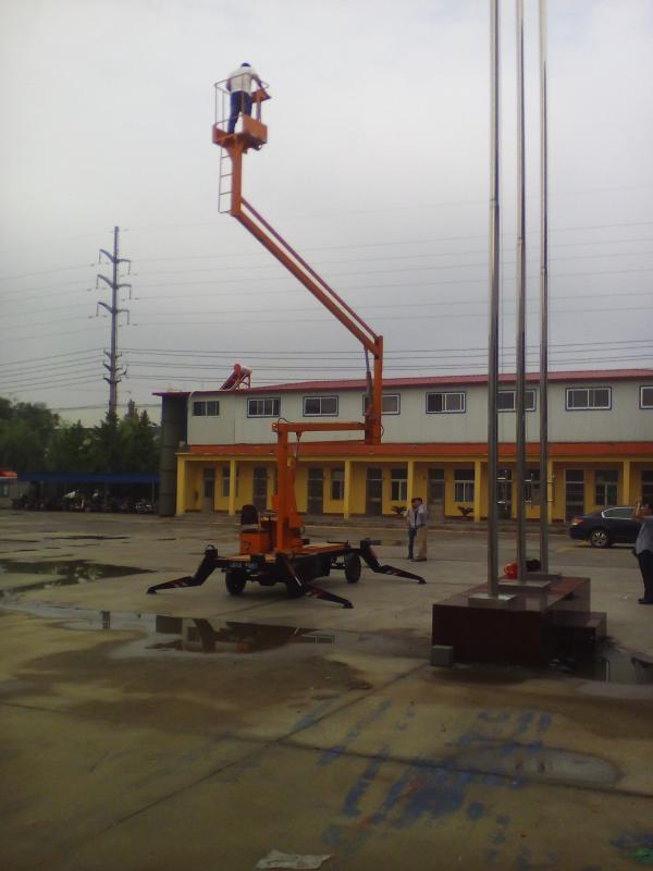 高空作業車   升降機   液壓升降平臺