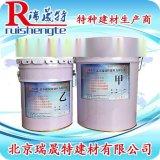 改性環氧樹脂植筋膠 混凝土植筋錨固