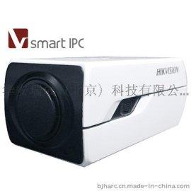 DS-2CD5032FWD海康威视300万**型高清网络摄像机