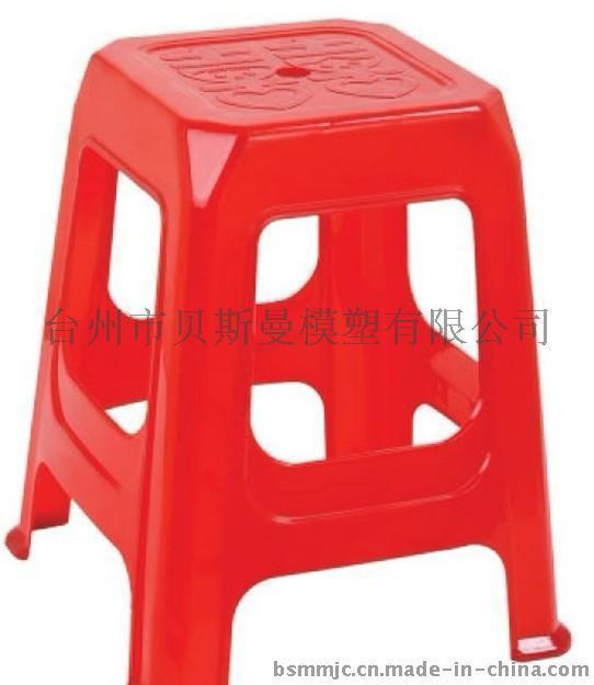 椅子模具 塑料椅子模具制作 塑料椅子模具厂家