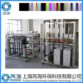建材表面涂装高纯水设备