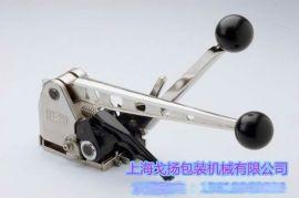 台湾手动钢带打包机,免扣打包机,无扣式打包机