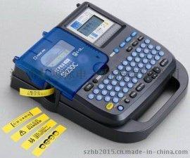 锦宫标签机SR230C贴普乐标签机色带批发