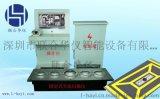 固定式車輛底盤檢查系統 聯合華儀 HY2028JC