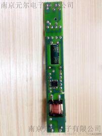 LED日光灯开关电源/T8LED日光灯内置恒流电源板