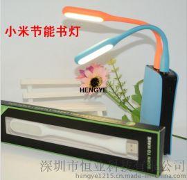 恒业科技 笔记本USB灯