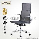 GAVEE简约电脑椅 家用 时尚办公椅 休闲转椅 人体工学老板椅椅子