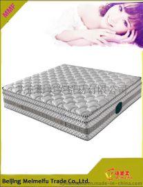 梅美芙乳胶布袋弹簧床垫
