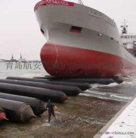 航安整体缠绕船用下水气囊