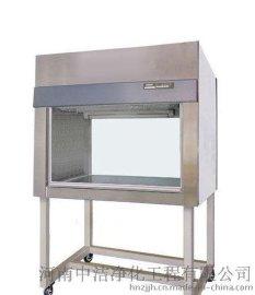垂直流不锈钢洁净工作台
