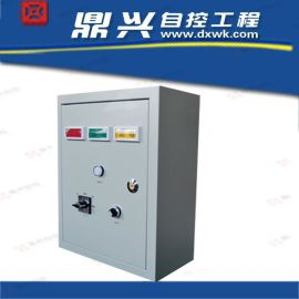 西安鼎兴 AC控制箱 通风方式信号控制箱