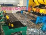 防风抑尘网厂家、厂家设计安装