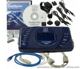 原装**/飞思卡尔 量产烧写器 仿真器 烧录器 M68 Cyclone PRO
