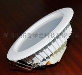 高端LED筒灯外壳套件制造企业