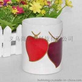 金边双桃心热转印变色杯 情侣桃心杯陶瓷 创意情侣变色杯定制
