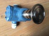 卫生型隔膜压力变送器