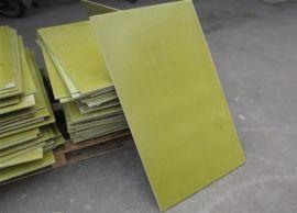 3240环氧板 专业生产批发黄色环氧板