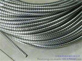 Double-locked 双扣不锈钢金属软管