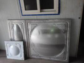 浩宇不锈钢水箱模具 耐用型水箱模具