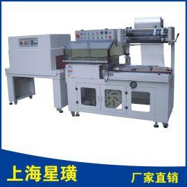 上海气动L型封切收缩包装机
