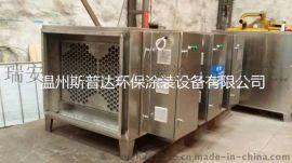 台州静电式油烟净化器多灶台油烟净化器