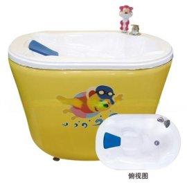 **婴儿四面光洗澡盆洗浴盆(带花洒)婴儿洗澡盆