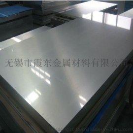 供应2A16铝板  可定制加工   2a16铝板 厂家直销