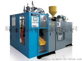 全自动大型塑料加工机械,可生产化工桶,机油桶