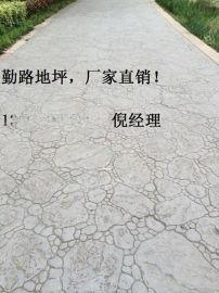 清远;勤路耐磨混凝土地坪压花材料厂家