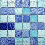 陶瓷游泳池馬賽克 泳池磚