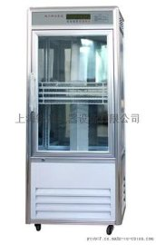 LRH-300生化培养箱