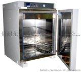 供应真空烘箱 UV固化箱 工业烘箱 实验室烘箱