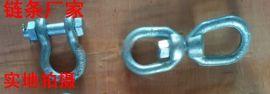 供应船用有档无档锚链,Es锚链转换组,Ks锚链卸扣