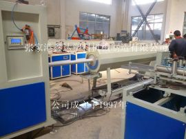 鑫达PVC160排水管生产线