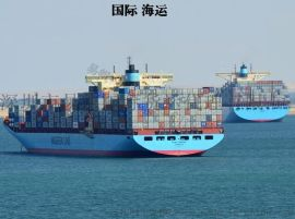 东莞惠州至长滩LONG BEACH 国际**整柜运输服务 深圳易帆 **费咨询