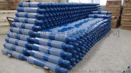 氧气瓶 氧气钢瓶 出口级 医用品质 15L 家用氧气瓶