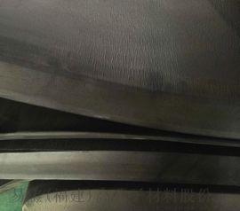 厂家直销A级sbr材料 适用于运动护具 密封条 鞋材 电脑包