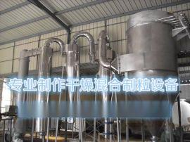 厂家推荐硅酸锆专用闪蒸干燥机,旋转闪蒸干燥设备,**硅酸锆烘干机