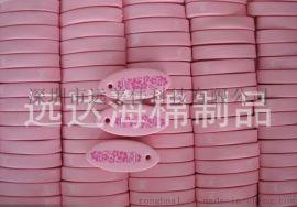 防护海绵 超高回弹泡棉 防滑海绵生产厂家