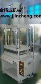 立式四柱油压机 手动液压机