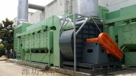 山东VOCs治理:(RCO)蓄热式催化氧化燃烧炉