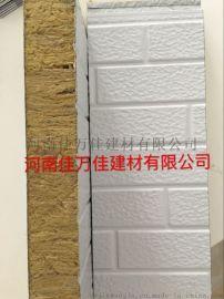 A级防火岩棉金属雕花外墙保温装饰一体化板