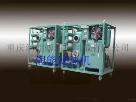 TYG-20高粘度齿轮油真空滤油机