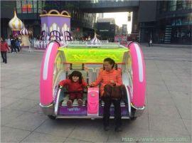 厂家直销 大型室内儿童玩具,游乐设备广场电动新逍遥车  新型乐吧车