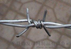 厂家直销内蒙古刺铁丝护栏网