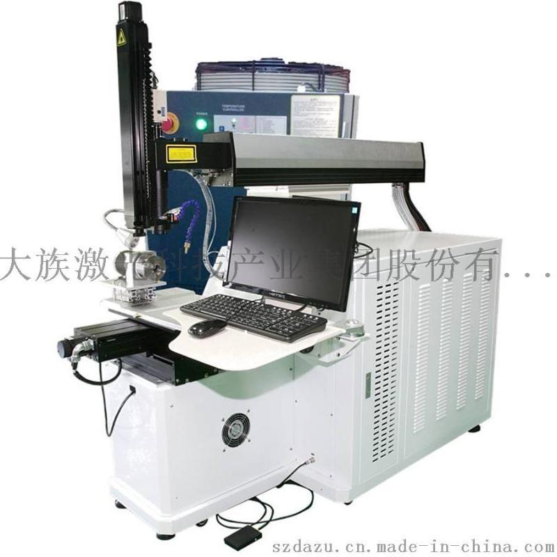 大族鐳射YAG-W300E鐳射焊接機