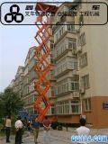 佛山移动剪叉式升降机批发  厂价直销8米移动升降平台