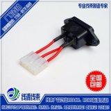 2139端子线|3.96间距端子连接线|电源接插端子线价格