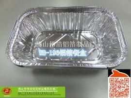 铝箔餐盒一次性餐盒外 打包盒